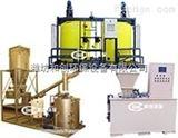 长沙磷酸盐加药装置厂家