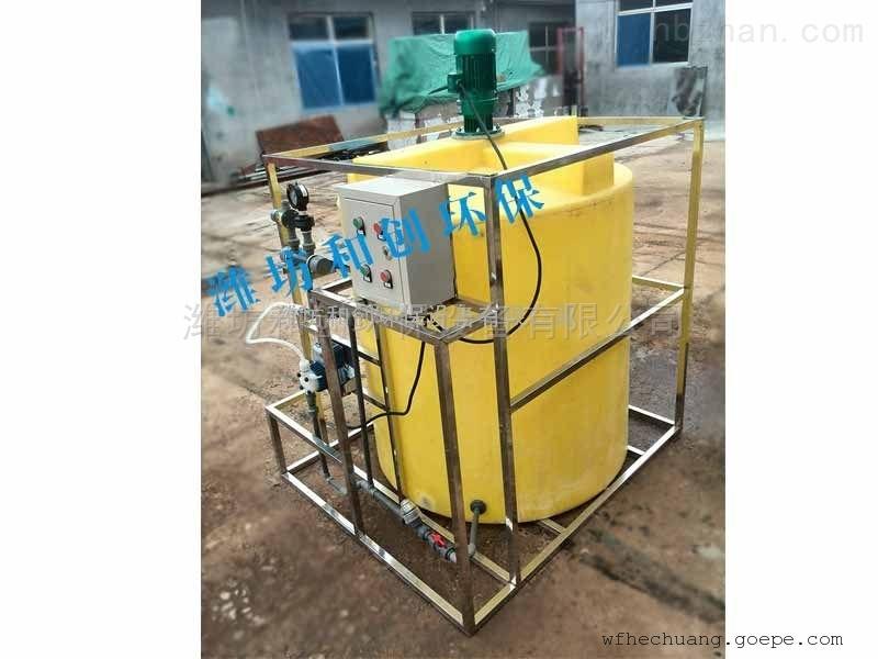 宁夏全自动混凝剂PAC加药装置厂家