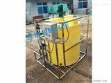 贵州加药加氯设备高锰酸钾投加系统生产商