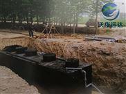 豆制品加工废水处理设备价格