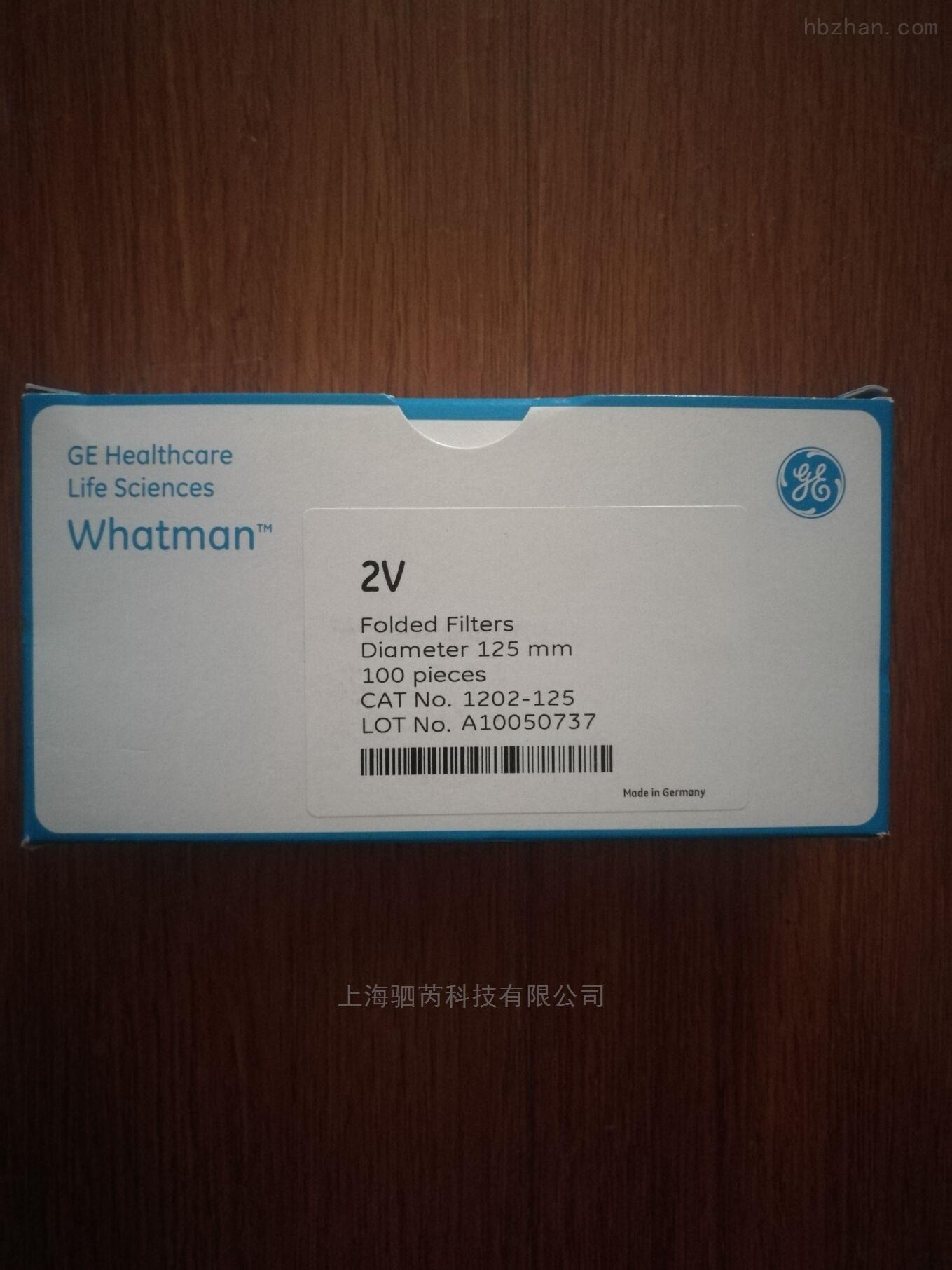 WHATMAN 2V折叠滤纸1202-125
