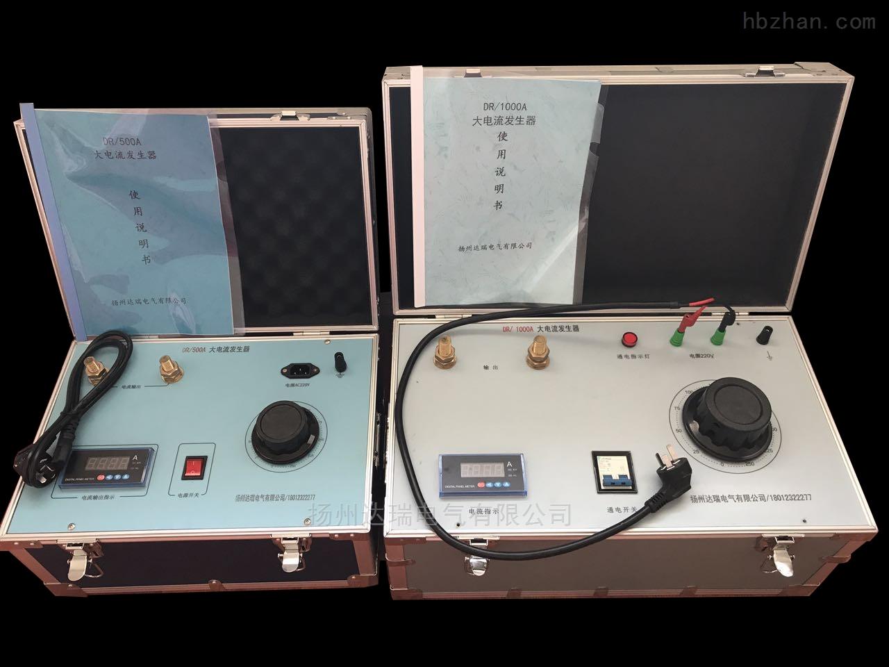 200A/500A/1000A大电流发生器