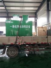 wsz-0.5临沧地区地埋式一体化污水处理设备