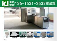 KL244S12蜂窝陶瓷干燥设备,微波烘干定型设备