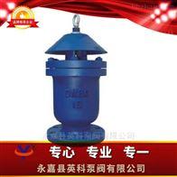 KPKP-10型快速排气阀作用原理