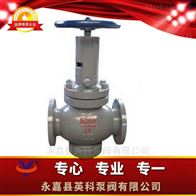 TP41Y型阀套式排污阀