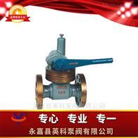 P48H型排污阀
