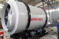 郑州时产10吨的沙子烘干机设备