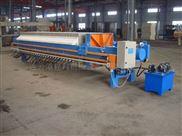 大量製作汙水汙泥脫水處理廂式板框壓濾機