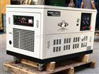 YOMO-15GTQ静音汽油15kw四缸发电机组