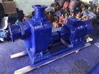 ZW150-200-15自吸排污泵