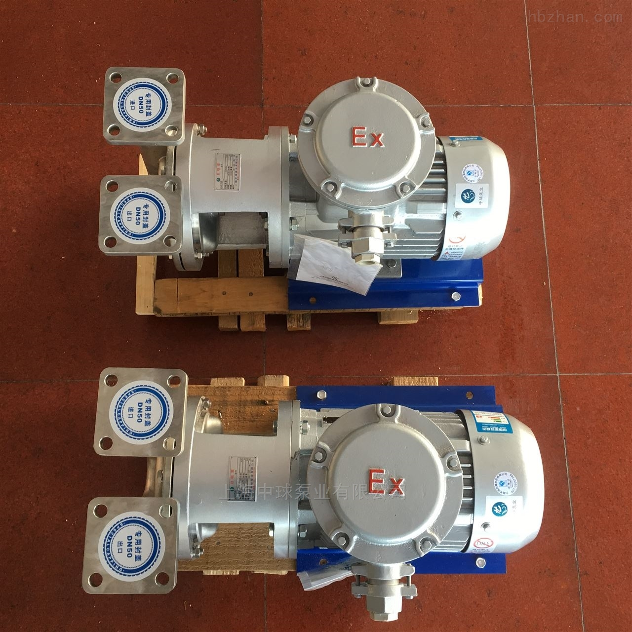 VSP-50A-R强力化工自吸泵