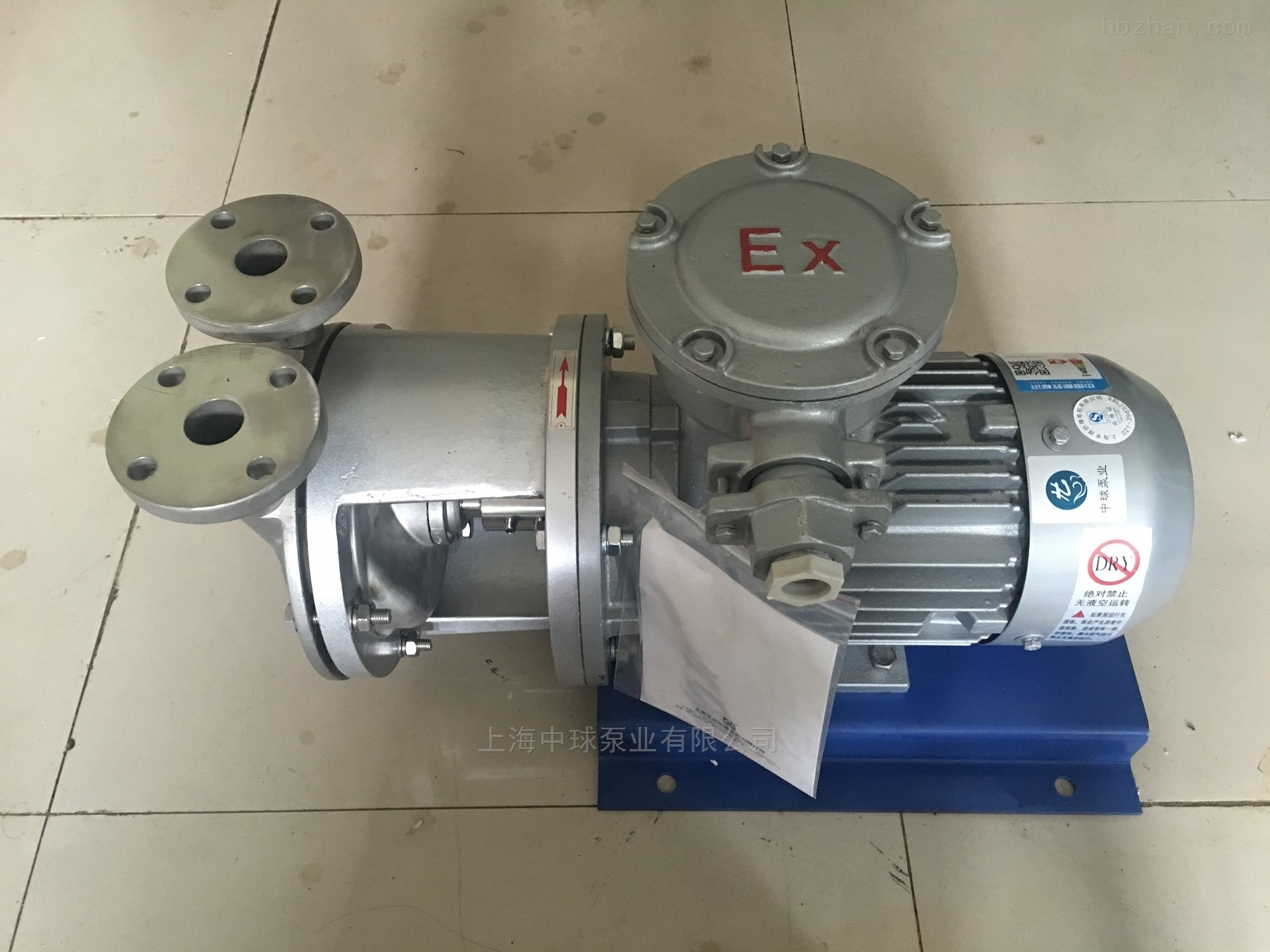 VSP-25A-R强力化工自吸泵