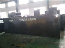 晉城一體化污水處理設備AOO