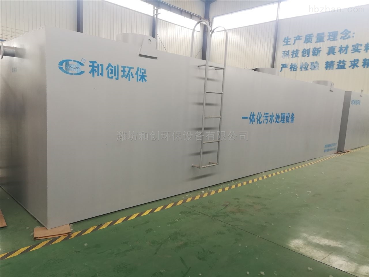云南地埋式医院污水消毒处理设备规格