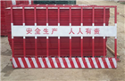 唐山工地基坑定型化防护栏直销