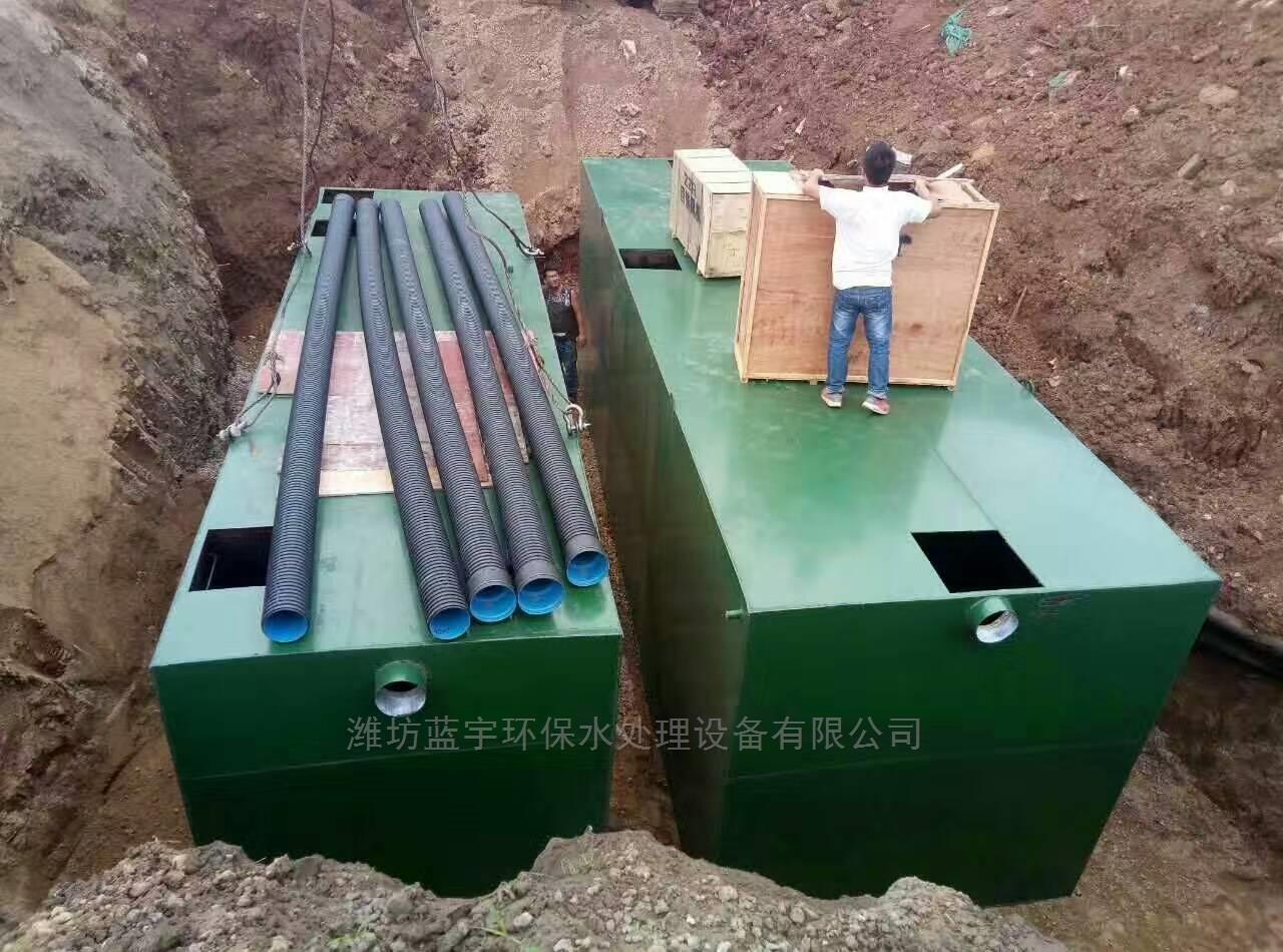 hu州地mai式污水处理设备安装说明