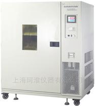 LHH-1000GSD大型帶光照藥品穩定性試驗箱
