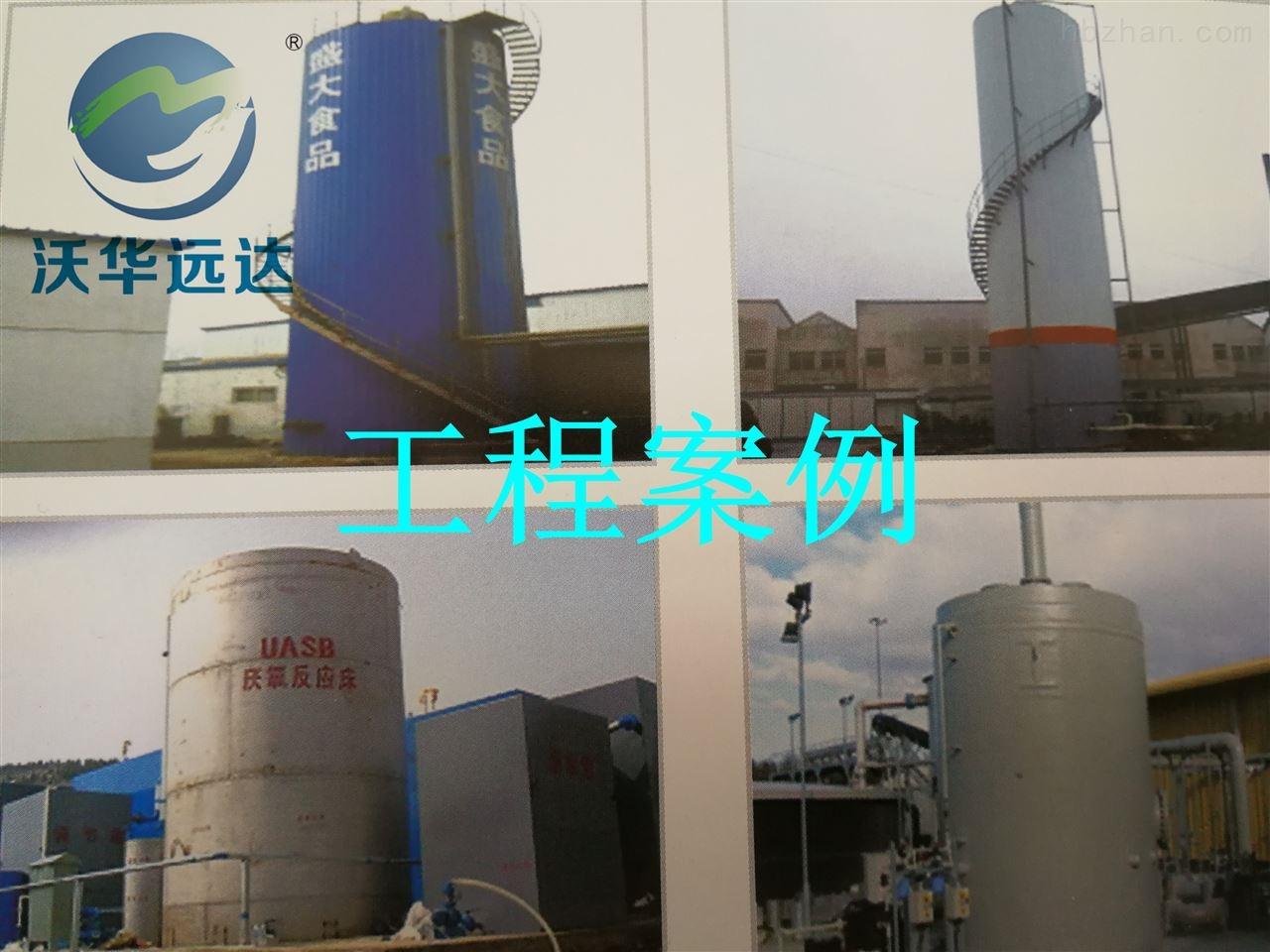 畜牧养殖污水处理设备连续运行