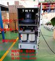 环保工业吸尘器
