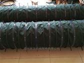 输送耐磨帆布软连接