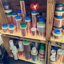 锂电池铜箔锂离子电池用电解铜箔负极集流体