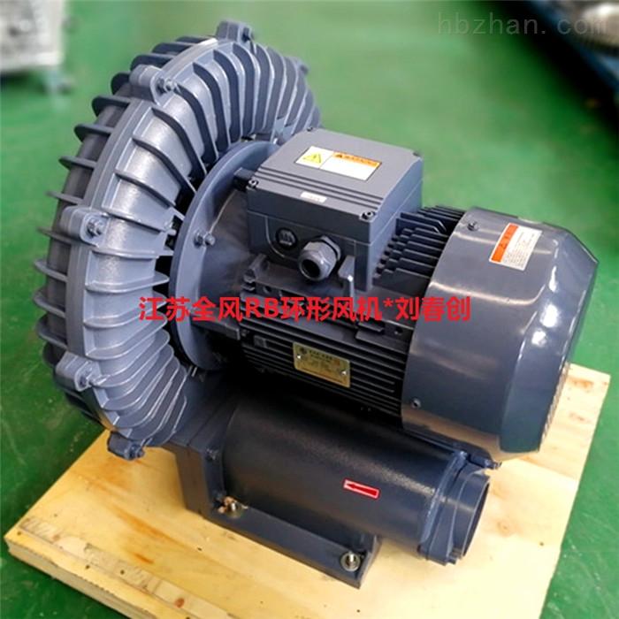 RB-1010隔热高压鼓风机