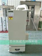 1.5kw1600风量优质钢板移动布袋除尘器电动振打