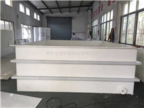 厂家制作加工PP酸洗槽 电镀槽 防腐槽