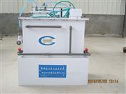HCDJ-200山西医院污水消毒设备电解二氧化氯发生器