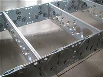 承重型油管鋼鋁拖鏈