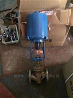 ZDLPF46电子式电动衬氟截止阀