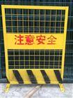 工地电梯井口专用门