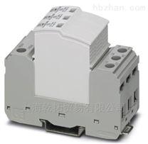PHOENIX电涌保护器,VAL-SEC-T2-3C-350-FM