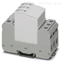 PHOENIX電涌保護器,VAL-SEC-T2-3C-350-FM