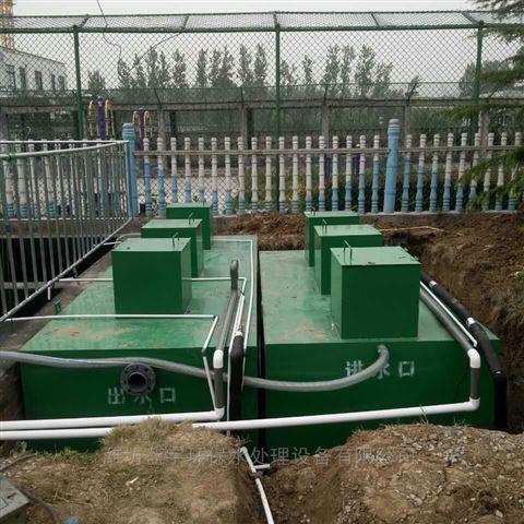 张家口一体化污水处理设备厂屠宰生活