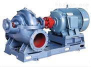 上海单级双吸中开式离心泵厂家