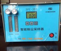 雙通道粉塵采樣器粉塵測試稱重采樣裝置