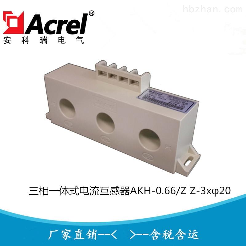 低压组合式电流互感器AKH-0.66/Z Z 3xφ20