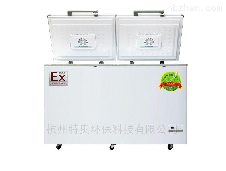 卧式防爆冰箱BL-200