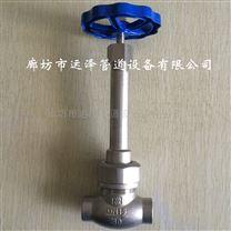 液氧DN50低温阀_DN50低温液氧截止阀价格