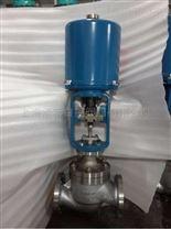 ZDLP-16K蒸汽電動調節閥