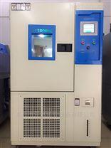江門高低溫循環實驗箱