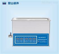 超聲波清洗機KQ-600VDB/KQ-600VDE
