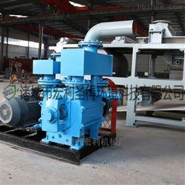 环保设备厂家真空带式压滤机