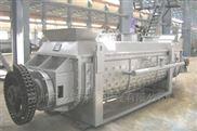 定制JYG石膏污泥干燥机设备