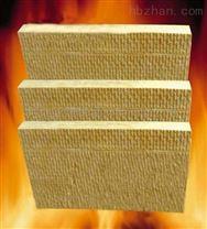 批發定製岩棉保溫材料 隔熱外牆岩棉板