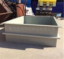 浙江定做塑料槽 聚丙烯化工槽 PP酸洗池电解