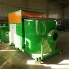 锅炉环保改造生物质颗粒燃烧机-热水 蒸汽