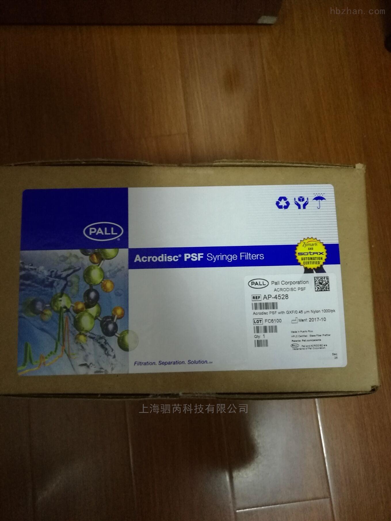 PALL0.45um25mm尼龙膜针头过滤器AP-4528